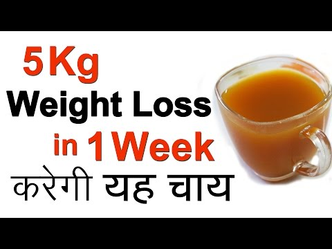 5 Kg Weight Loss In 1 Week With Turmeric Tea Weight Loss Recipes